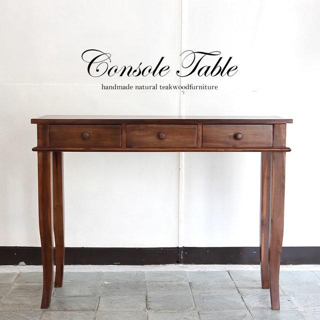 可愛くコンパクトが魅力のコンソールテーブル3ドロア 49-165 ミニデスク 飾り棚ブラウン色 木 古材 木製 無垢 アンティーク風 英国雰囲気 高級木材使用 チーク チーク材