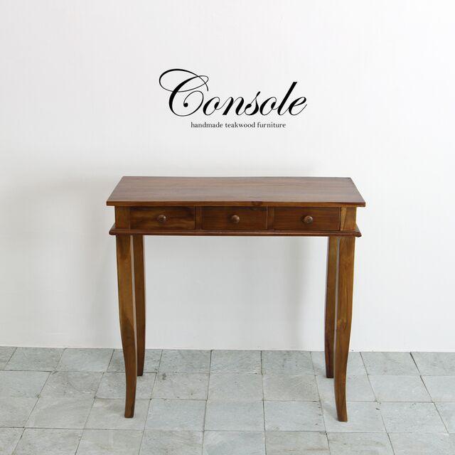 可愛くコンパクトが魅力のコンソールテーブル3ドロア 80cm ミニデスク 飾り棚ブラウン色 木 古材 木製 無垢 アンティーク風 英国雰囲気 高級木材使用 チーク チーク材