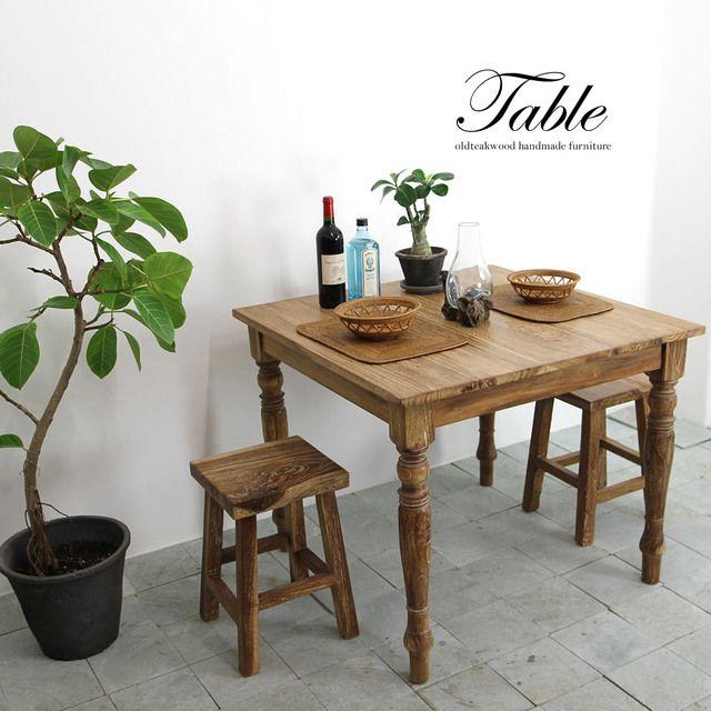 脚のカットとナチュラルな質感が素敵!無垢チーク材のテーブル 90x90 ダイニングテーブル 食卓 チーク無垢材 ナチュラル 木 古材 木製 無垢 高級木材使用