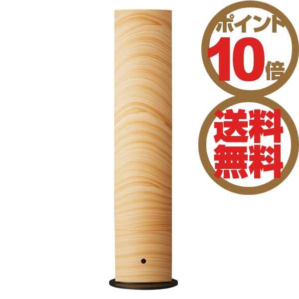 【あす楽】ドウシシャ DOSHISHA ディーデザイン d-design タワー型ハイブリッド式加湿器 ナチュラルウッド SHKD-3521 NWD 【送料無料】【asrk_ninki_item】