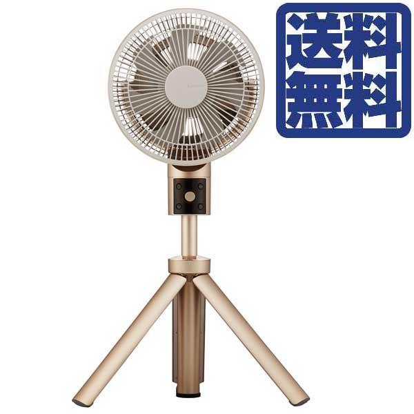 【あす楽】ドウシシャ DOSHISHA カモメファン Kamomefan Fシリーズ シャンパンゴールド TLKF-1201D CG 【送料無料】【asrk_ninki_item】