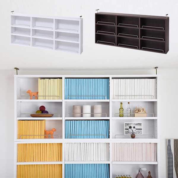 MEMORIA 薄型オープン書棚 棚板が1cmピッチで可動する 薄型オープン上置き幅120.5 FRM-0105 【送料無料】【代引不可】【ラッピング不可】