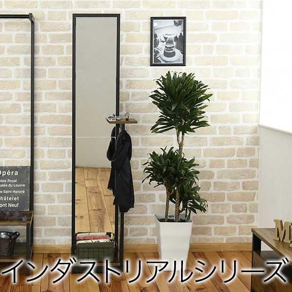 インダストリアルシリーズ スタンドミラー 高さ160  KKS-0020-BKBR 【代引不可】【ラッピング不可】