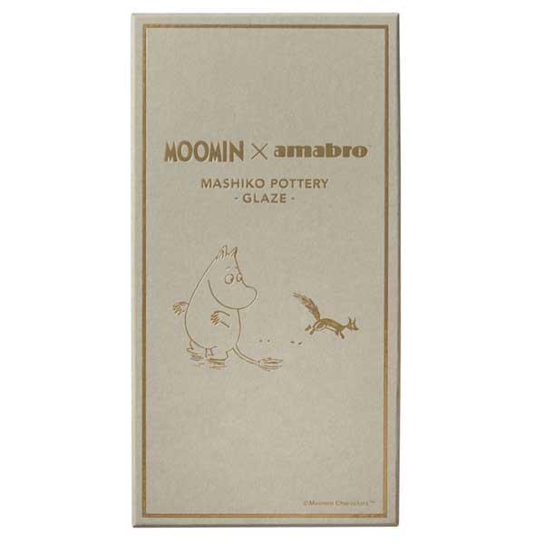 amabro アマブロ Moomin ムーミン MASHIKO POTTERY -GLAZE- 益子焼 BOXSET 5枚組ボックスセット 1476 【送料無料】