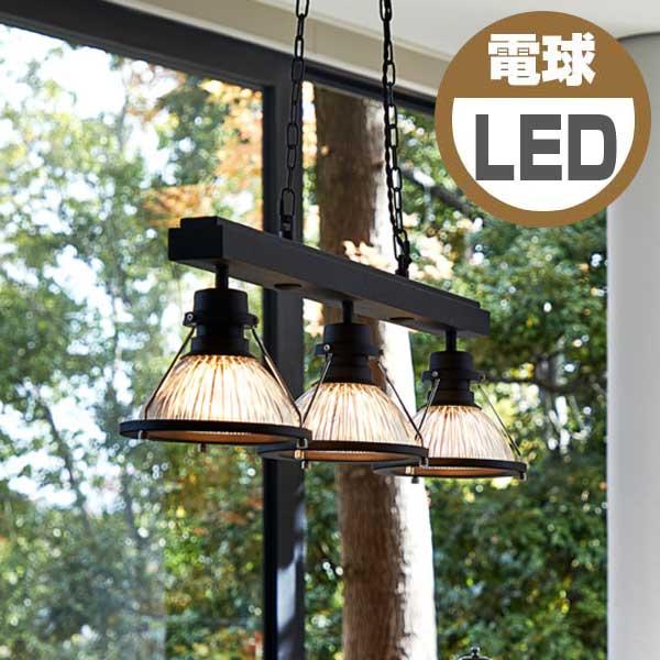 ART WORK STUDIO 割引 アートワークスタジオ Delight 3-pendant 公式サイト アルミ クリア AW-0563E デライト3ペンダント LED電球 カラー