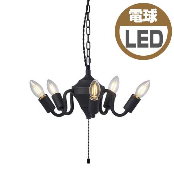 ART WORK STUDIO アートワークスタジオ Eureka 5-pendant エウレカ5ペンダント LED電球 AW-0569E (カラー)ブラック・ホワイト・スプラッター/ブラック