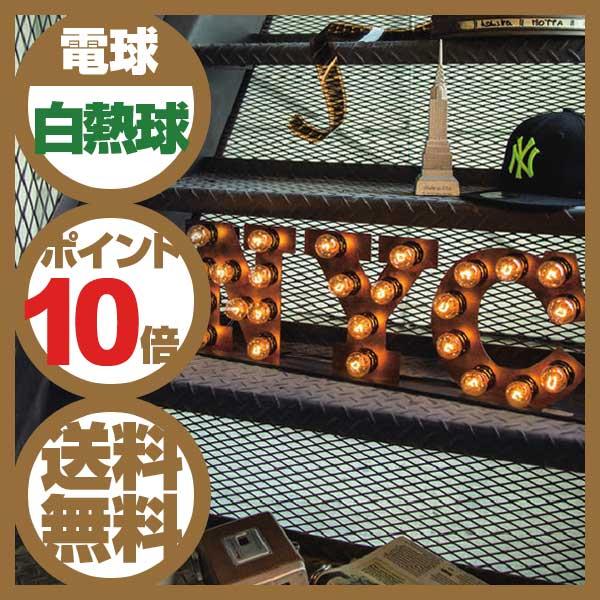 ART WORK STUDIO アートワークスタジオ Sign サインシリーズ【送料無料】