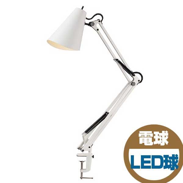 ART WORK STUDIO アートワークスタジオ Snail Desk Arm Light スネイルデスクアームライト LED AW-0369E WH ホワイト【送料無料】