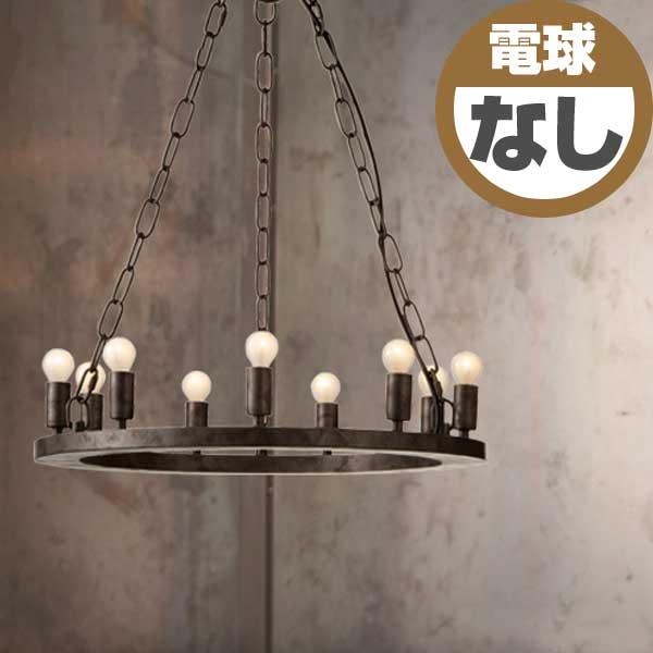 ART WORK STUDIO アートワークスタジオ Elements Pendant エレメンツ ペンダント 9 電球なし AW-0380Z【送料無料】