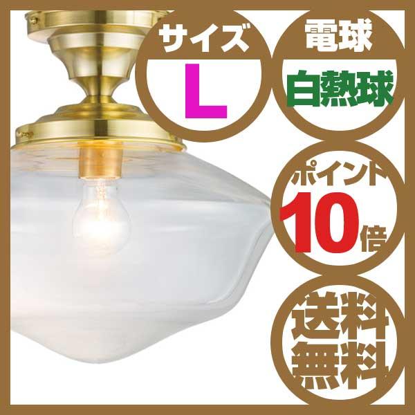ART WORK STUDIO アートワークスタジオ East College-ceiling lamp L イーストカレッジシーリングランプ 白熱球 AW-0453V【送料無料】