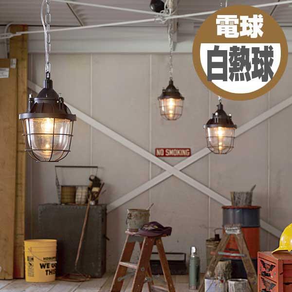 ART WORK STUDIO アートワークスタジオ Grand Mazeran Pendant グランドマゼランペンダント 白熱球 AW-0462V (カラー:BK・GN・SV・VME) 【送料無料】