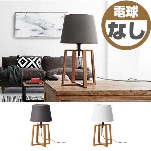 ART WORK STUDIO アートワークスタジオ Espresso Table lamp エスプレッソ テーブルランプ 電球なし AW-0506Z 【送料無料】