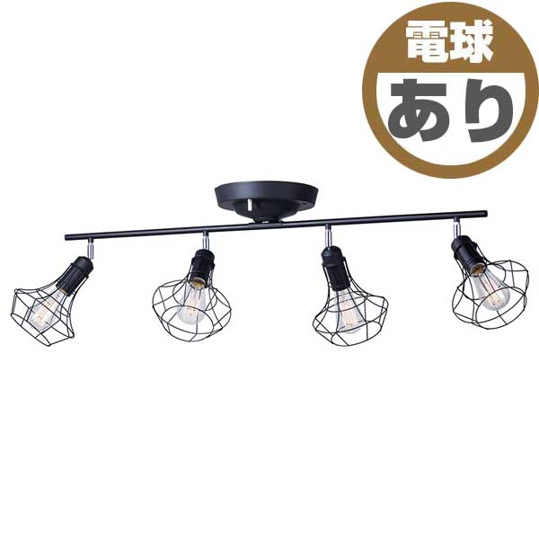 ART WORK STUDIO アートワークスタジオ Polygonal 4 Remote Ceilling lamp A ポリゴナ 4 リモートシーリングランプ A 白熱球 AW-0498V BK/BK ブラック/ブラック 【送料無料】