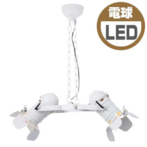 ART WORK STUDIO アートワークスタジオ Stage Pendant 2 ステージペンダント 2 LED電球 AW-0501E WH ホワイト 【送料無料】
