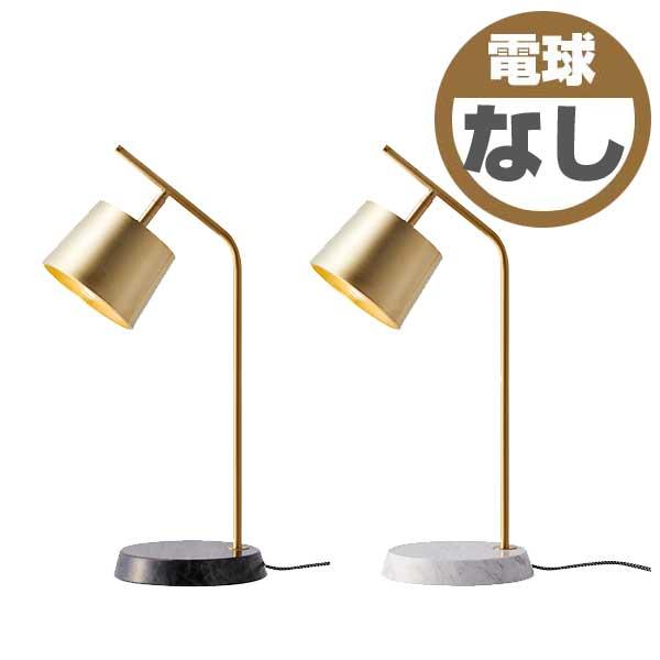 ART WORK STUDIO アートワークスタジオ Panama-desk Lamp パナマデスクランプ 電球なし AW-0528Z