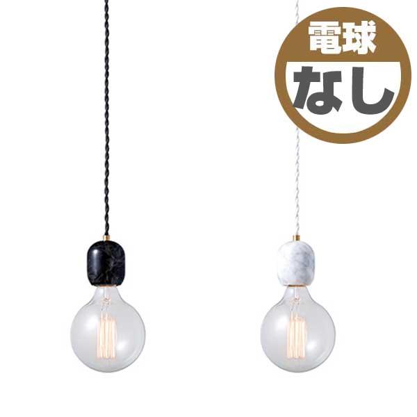 ART WORK STUDIO アートワークスタジオ Marble-pendant マーブルペンダント 電球なし AW-0526Z