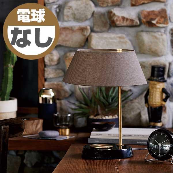 ART WORK STUDIO アートワークスタジオ Esprit-table Lamp エスプリテーブルランプ 電球なし AW-0531Z(カラー:BK/GY・BK/WH・WH/GY・WH/WH)