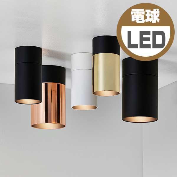 ART WORK STUDIO アートワークスタジオ Tube-down Light(S) チューブダウンライト(S) LED電球 AW-0524E(カラー:BK・WH・BK/PG・BK/LG)