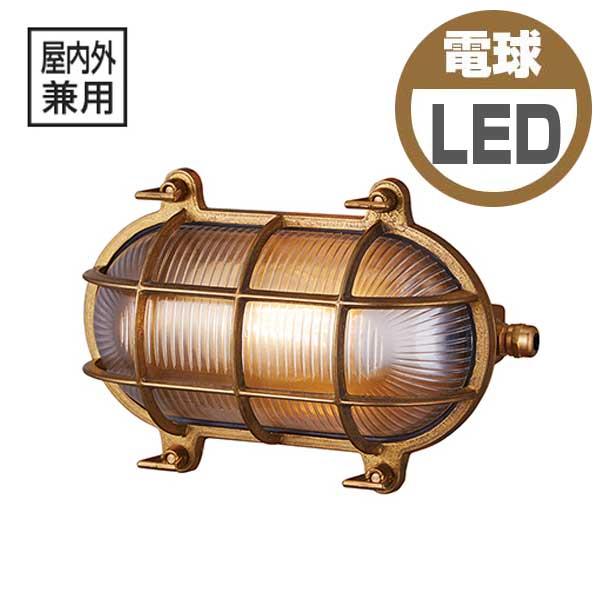 ART WORK STUDIO アートワークスタジオ Beach house-oval wall Lamp(L) ビーチハウスオーバルウォールランプ(L) LED電球 BR-5025E 屋内屋外兼用 (コードなし)防雨モデル