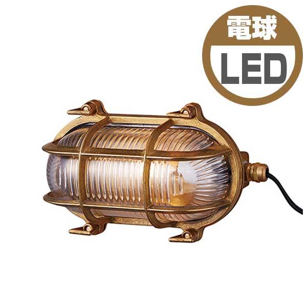 ART WORK STUDIO アートワークスタジオ Beach house-oval wall Lamp with Cable ビーチハウスオーバルウォールランプウィズケーブル LED電球 BR-5020E 屋内専用 (コードあり)モデル