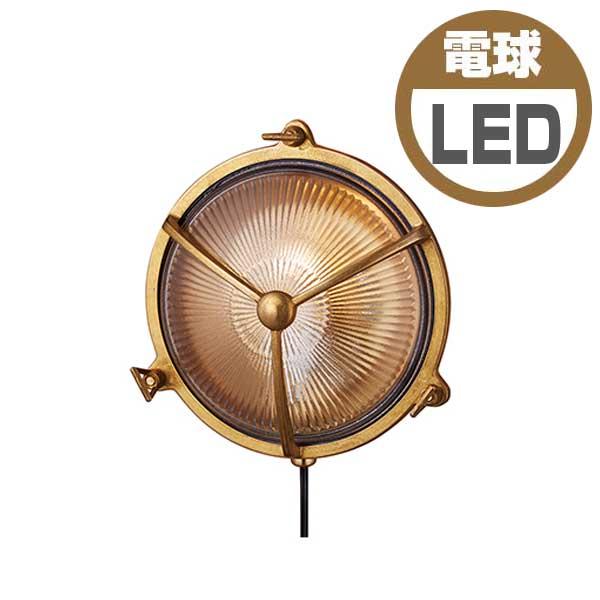 ART WORK STUDIO アートワークスタジオ Beach house-round wall Lamp with Cable ビーチハウスラウンドウォールランプ ウィズケーブル LED電球 BR-5026E 屋内専用 (コードあり)モデル