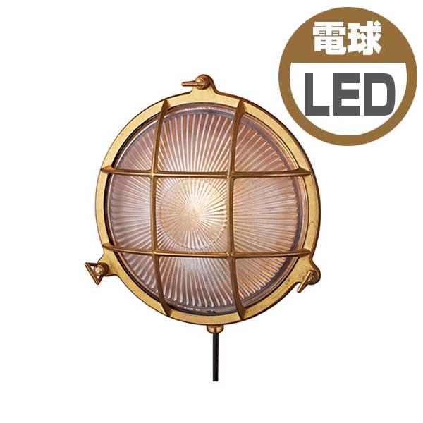 ART WORK STUDIO アートワークスタジオ Beach house-round wall Lamp with Cable(L) ビーチハウスラウンドウォールランプ(L) ウィズケーブル LED電球 BR-5028E 屋内専用 (コードあり)モデル