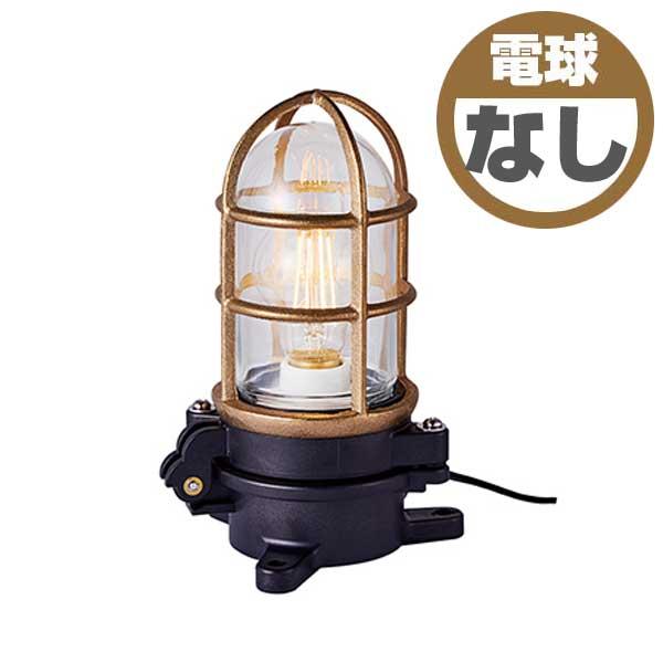 珍しい ART WORK STUDIO アートワークスタジオ Navy base-basic Navy Lamp with STUDIO Lamp Cable ネイビーベースベーシックランプウィズケーブル 電球なし BR-5032Z 屋内専用 (コードあり)モデル, タヌママチ:b1aa0c4e --- canoncity.azurewebsites.net