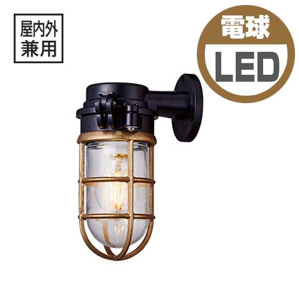 ART WORK STUDIO アートワークスタジオ Navy base-flat top wall Lamp ネイビーベースフラットトップウォールランプ LED電球 BR-5039E 屋内屋外兼用 (コードなし)防雨モデル