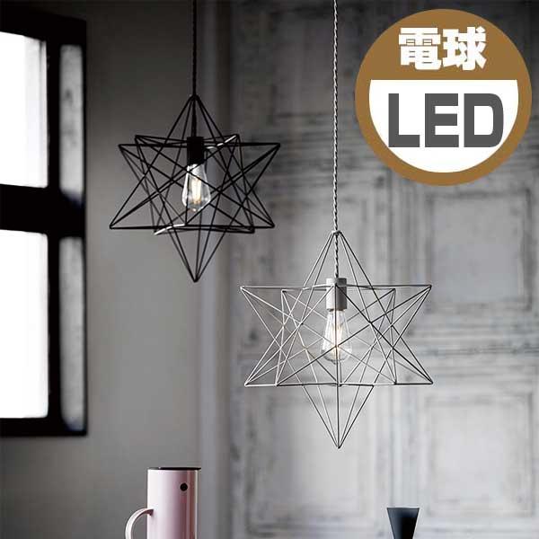 ART WORK STUDIO アートワークスタジオ Ambient Form 3-pendant アンビエントフォーム3ペンダント LED電球 AW-0532E
