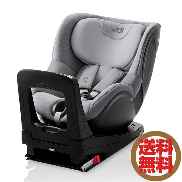 正規品 送料無料 新生児~4歳頃までの乗せ降ろしの利便性を高めた360度回転シート ブリタックスレーマーBritax i-SIZEグレイマーブルBRX30773 アイサイズDUALFIX お金を節約 Romerデュアルフィックス 公式ショップ