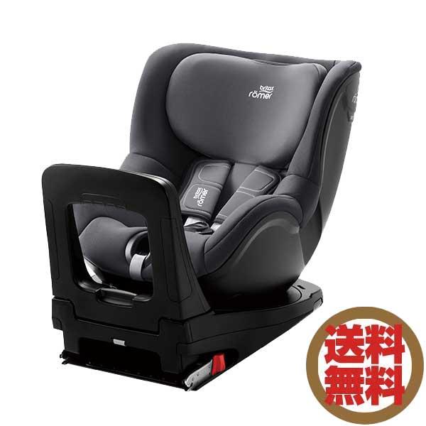 正規品 低価格化 送料無料 新生児~4歳頃までの乗せ降ろしの利便性を高めた360度回転シート ブリタックスレーマーBritax i-SIZEストームグレイ BRX26907 アイサイズDUALFIX Romerデュアルフィックス 40%OFFの激安セール