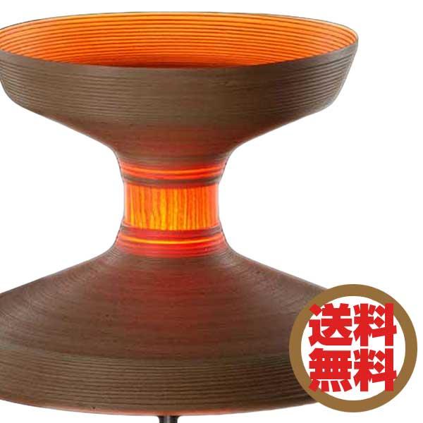 ブナコ BUNACO テーブルランプ AMBER BL-T016【送料無料】