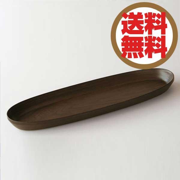 ブナコ BUNACO トレイ TRAY オーバル ダークブラウン 48cm ♯616 【送料無料】