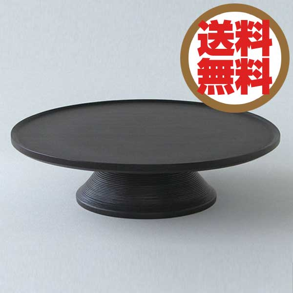 ブナコ BUNACO ケーキスタンド CAKE STAND ブラック #1151 【送料無料】
