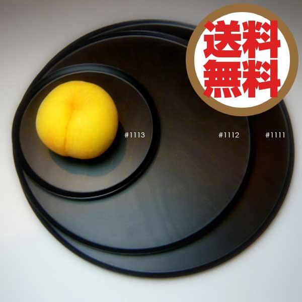 ブナコ BUNACO フルムーン  Full Moon  トレイ TRAY L ブラック 39.5cm #1111 【送料無料】