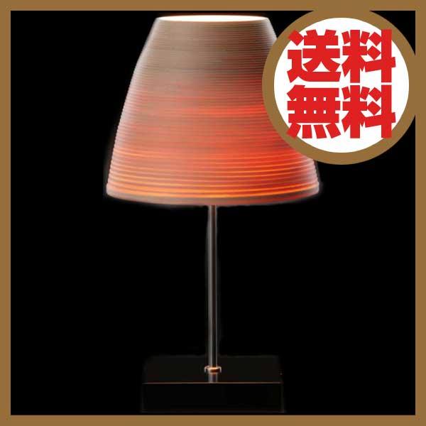 ブナコ BUNACO テーブルライト BL-T351 【送料無料】