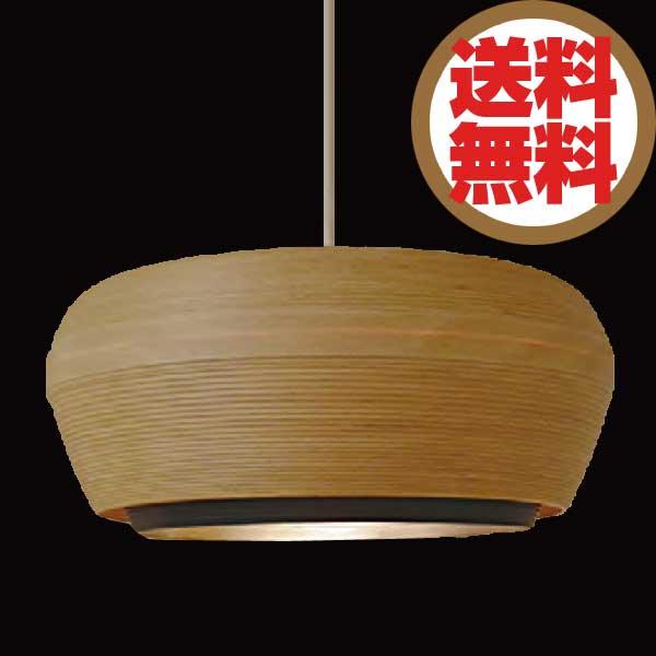 ブナコ BUNACO ランプ ペンダントライト OVID OV-P0611・OV-P0612 【送料無料】
