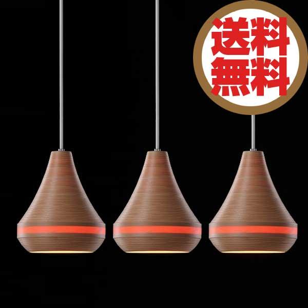 ブナコ BUNACO ランプ ペンダントライト BL-P1449(3個セット) 【送料無料】