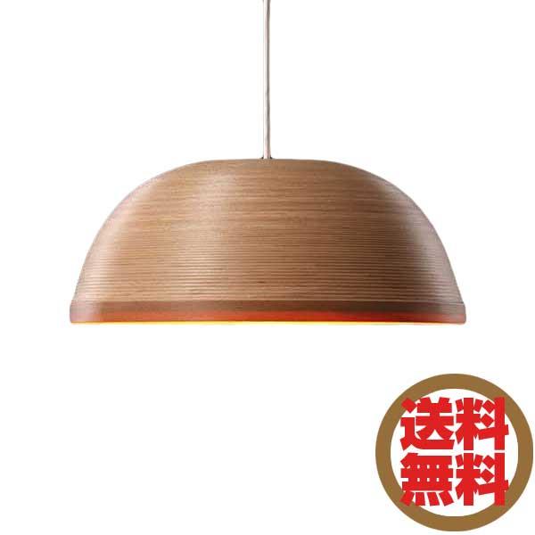 ブナコ BUNACO ランプ ペンダントライト BL-P1722 【送料無料】