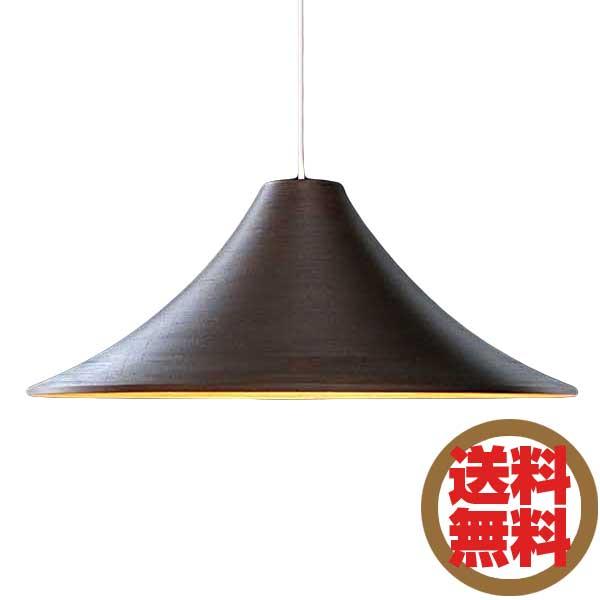 ブナコ BUNACO ランプ ペンダントライト BL-P126 ダークブラウン 【送料無料】
