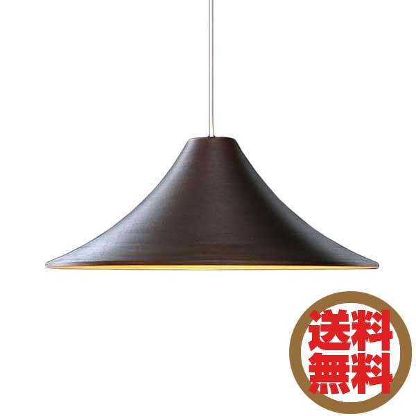 ブナコ BUNACO ランプ ペンダントライト BL-P1726 ダークブラウン 【送料無料】