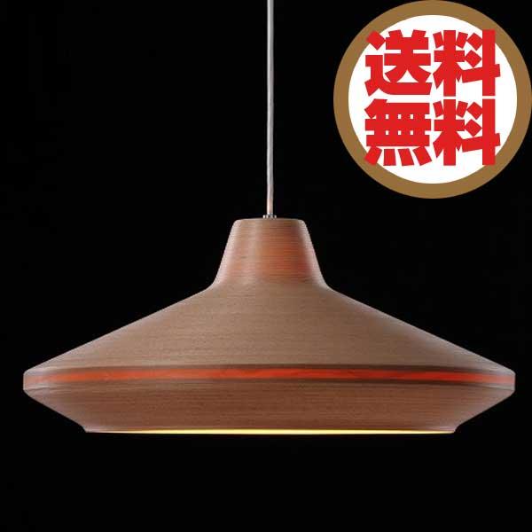 ブナコ BUNACO ランプ ペンダントライト BL-P1723 【送料無料】