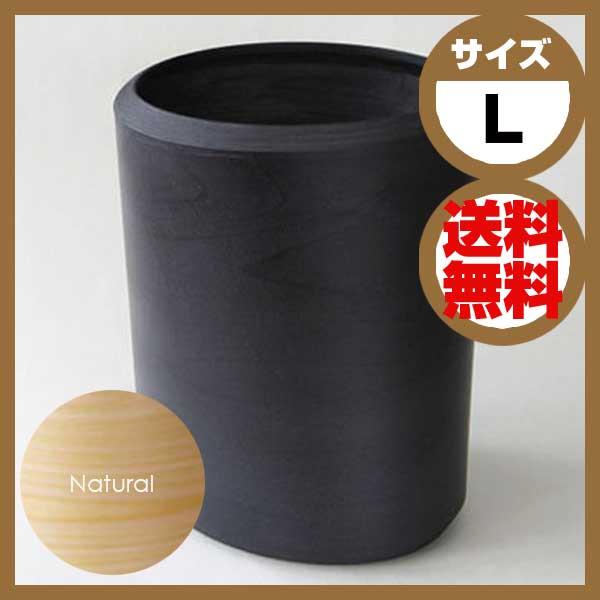 ブナコ BUNACO ダストボックス Twist4 ツイスト4 L ナチュラル IB-D8311 ※こちらの商品は受注生産となります為お届けにお時間がかかる場合がございます。 【ラッピング不可】【送料無料】