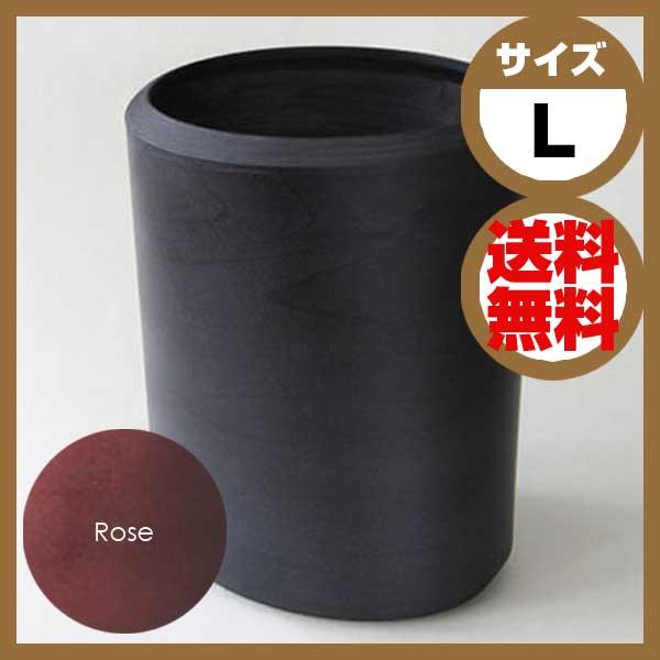 ブナコ BUNACO ダストボックス Twist4 ツイスト4 L ローズ IB-D8314 ※こちらの商品は受注生産となります為お届けにお時間がかかる場合がございます。 【ラッピング不可】【送料無料】