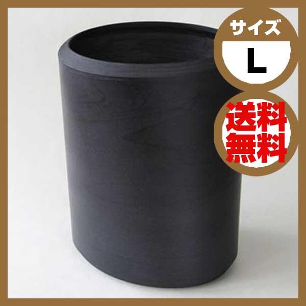 ブナコ BUNACO ダストボックス Twist4 ツイスト4 L ブラック IB-D8312 【ラッピング不可】【送料無料】