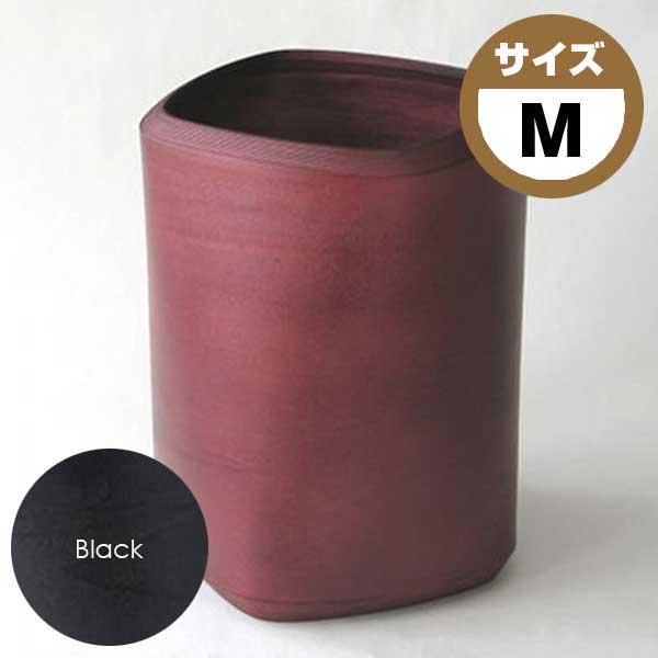 ブナコ BUNACO ダストボックス Twist3 ツイスト3 M ブラック IB-D9242 【送料無料】【ラッピング不可】