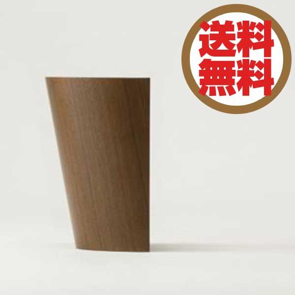 コサイン cosine コレクション collection フィオレット fioretto ダストボックス(小) ウォルナット D-260W 【送料無料】【代引不可】【ラッピング不可】