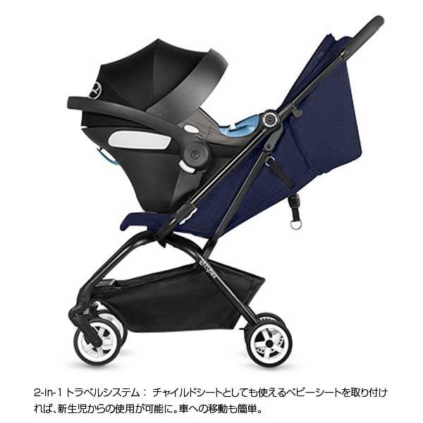 cybex サイベックス BabyCar ベビーカー EEZY S イージーS パッションピンク 518002797