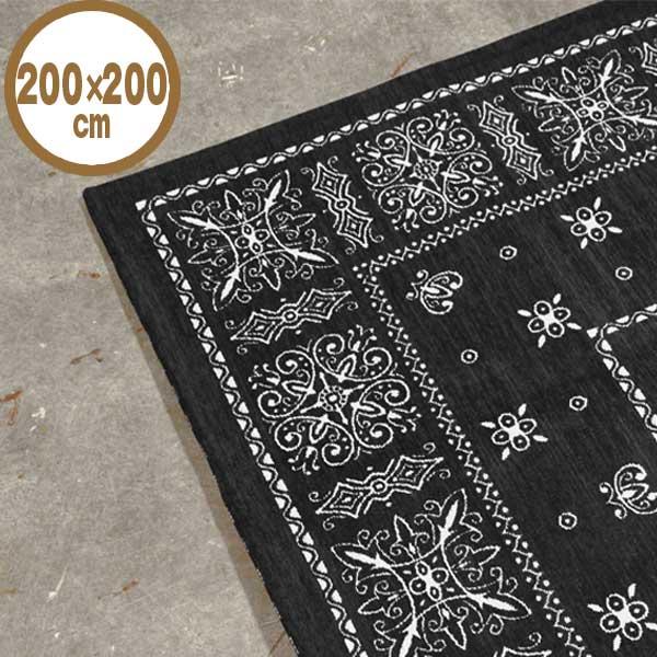 ディテール DETAIL アロー バンダナ ラグ Arrow Bandanna Rug ブラック Black 200×200cm 3120BKLL 【送料無料】【代引不可】