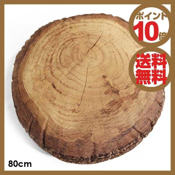 ディテール DETAIL フォレストコレクション Forest collection ラウンド クッション round cushion 219980R 80cm 【送料無料】【ラッピング不可】